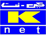 The Shared Electronic Banking Services (Knet) at Smart Card Awards Middle East