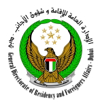 General Directorate of Residency and Foreigners Affairs – Dubai  at Smart Card Awards Middle East