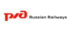 Russian Railways at Signalling & Train Control Africa
