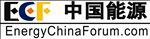 Energy China Forum at Shale Gas World Asia