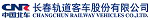 CNR Changchun Railway Vehicles Co., Ltd at Asia Pacific Rail  2013