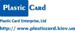 Plastic Card Enterprise Ltd at Prepaid Cards Africa 2011