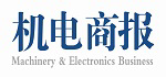 Machinery & Electronic Business at The Manufacturing Show China 2011