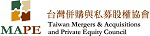 Taiwan M&A and Private Equity Council at RMB Private Equity World Asia 2011