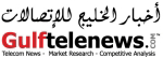 Gulftelenews at Content Management & Streaming World Middle East 2011