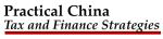 Practical China Tax and Finance Strategies at China Investment Summit USA