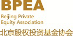 Beijing Private Equity Association (BPEA) at RMB Private Equity World Asia 2011