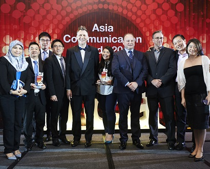 Asia Communication Awards