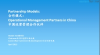 Download: Partnership Models- Operational Management Partners in China