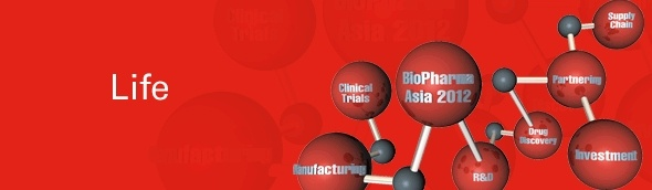 Fast tracking clinical trial developments in Asia - Pharma Trials World Asia 2012