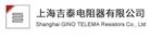 Shanghai Gino Telema Resistors Co.,Ltd. at Asia Pacific Rail 2017