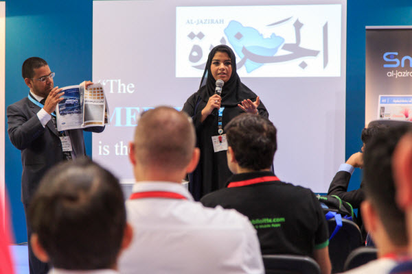 Retail Show Middle East Dubai