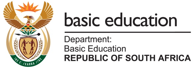 The Department of Basic Education logo
