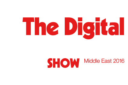 digital education show middle east 2016