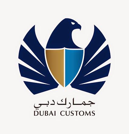 dubai customs  at work 2.0