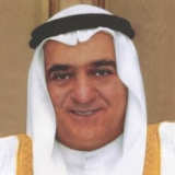 Abbas Ali Al-Naqi at EOR & Heavy Oil World MENA